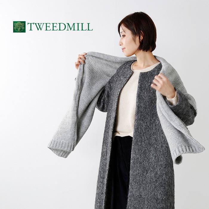 TWEEDMILL(ツイードミル)チャンキーニットブランケット 65-180