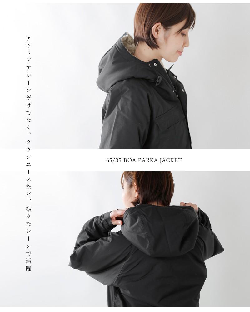 SIERRA DESIGNS(シエラデザイン)65/35ボアパーカージャケット 6504