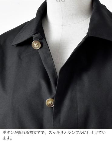 SIERRA DESIGNS(シエラデザイン)65/35 スタンドフォールカラーコート 6505