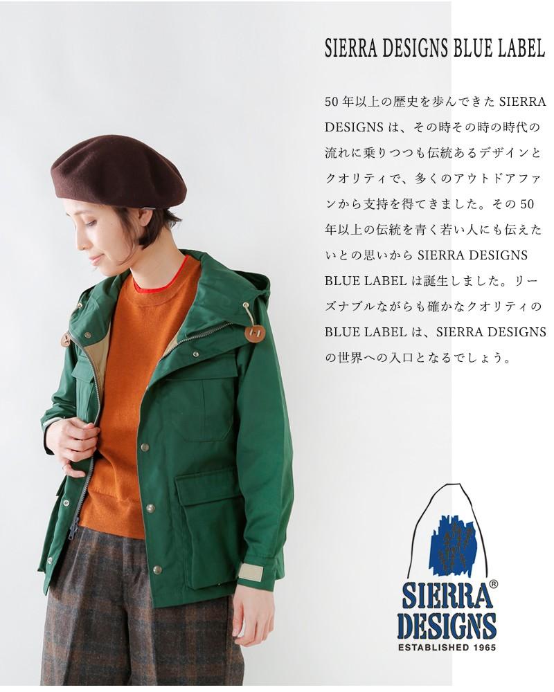 SIERRA DESIGNS(シエラデザイン)65/35 ウィメンズパーカージャケット 6506
