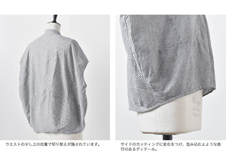 Le Melange(ル・メランジュ)aranciato別注 コットンスキッパーシャツ 6613210-5