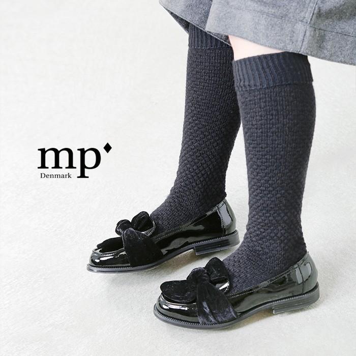 "mp Denmark(エムピーデンマーク)スーパーウォッシュウールニーソックス""OSLO"" 680"