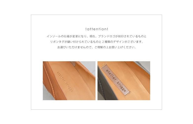 atelier brugge(アトリエブルージュ)aranciato別注 ステッチラウンド ウェッジソールパンプス 7200wa