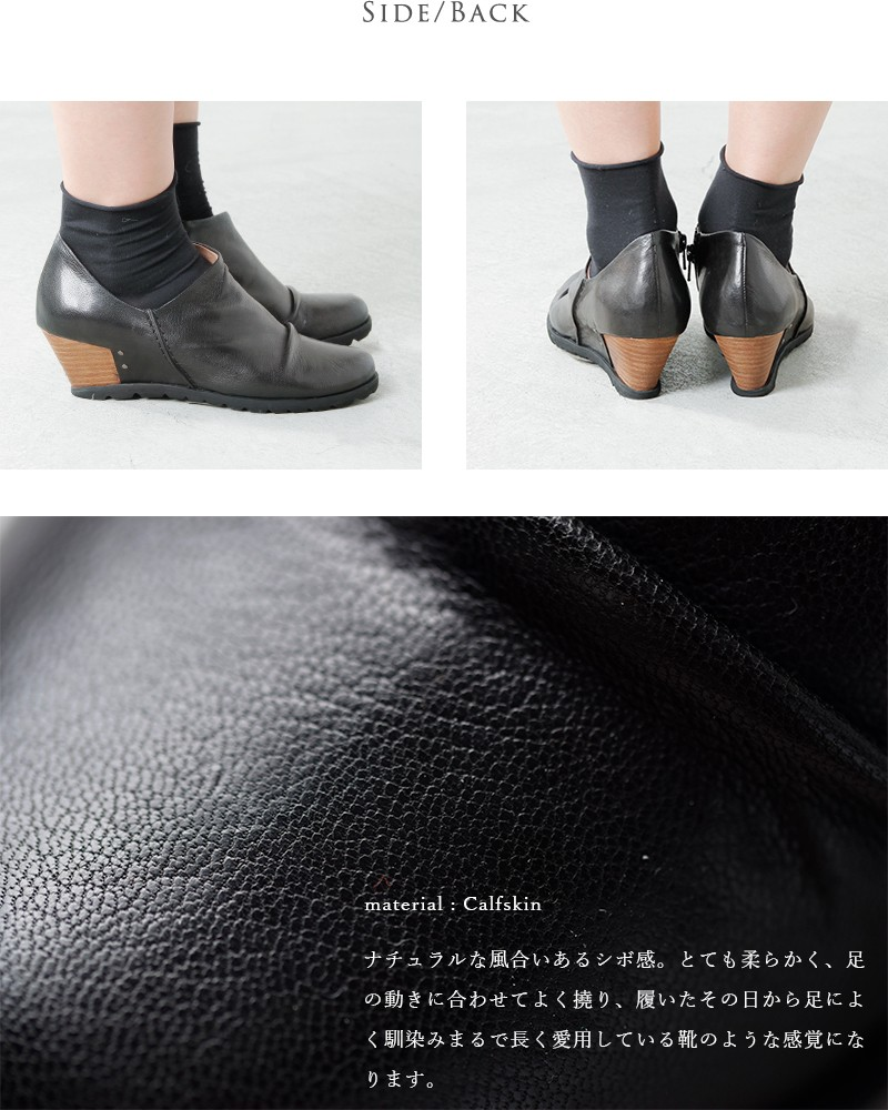 yuko imanishi+(ユウコイマニシプラス)aranciato別注 カーフスキンブーティー 75120