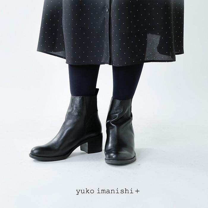 yuko imanishi+(ユウコイマニシプラス)キップレザーショートブーツ 787005