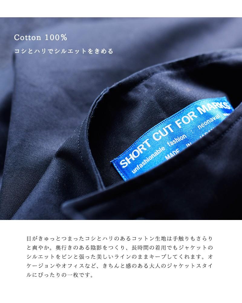 SHORTCUTFORMARKS(ショートカットフォーマークス)aranciato別注コットンバーバリーオフネックジャケット812029