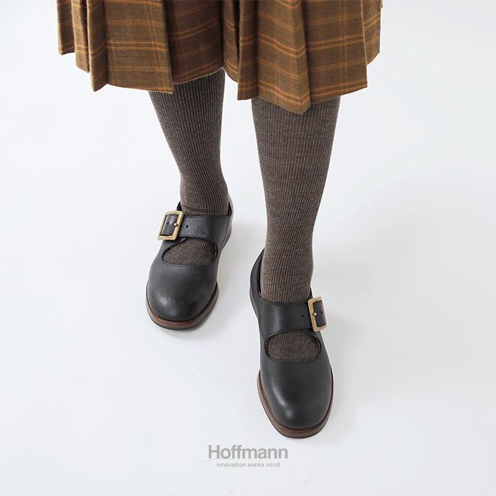 Hoffmann(ホフマン)オーガニックコットンリブタイツ 8570