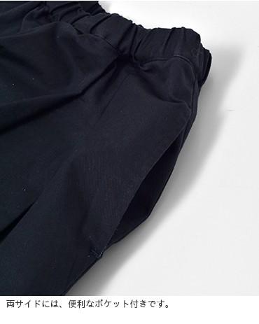 style+confort(スティール エ コンフォール)チノストレッチ タックワイドパンツ 901-41910