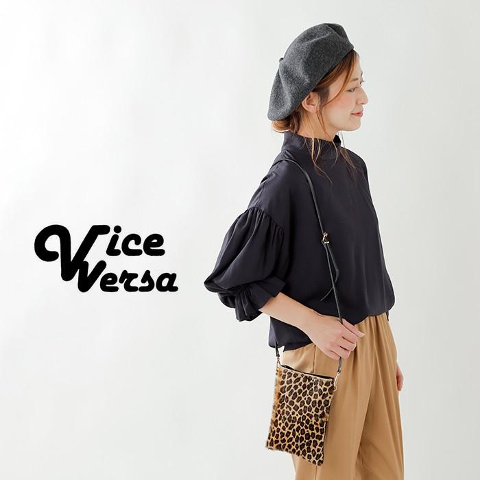 VICE VERSA(バイスベルサ)2way異素材レザーショルダーバッグ 99296ps