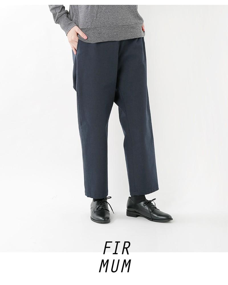 FIR MUM(フィル マム)コットンストレッチツイルフルレングスストレートパンツ a0-fr033pf