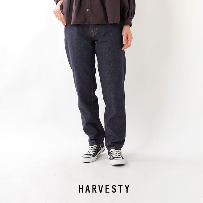 HARVESTY(ハーベスティ)コットンデイリーノンフェイドデニムパンツ a11912