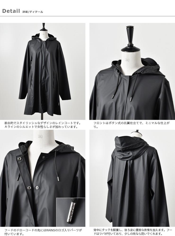 "RAINS(レインズ)Aラインロングレインジャケット""Aline Jacket"" aline-jacket"