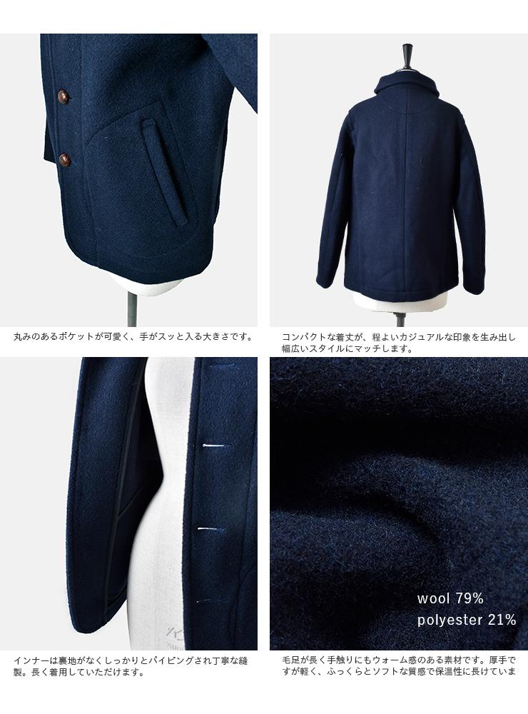 【amarillo/大きいサイズ/L〜LLサイズ】DANTON(ダントン)ウールモッサジャケット amarillo-jd-8243wom