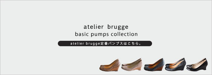 atelier brugge basic pumps collection