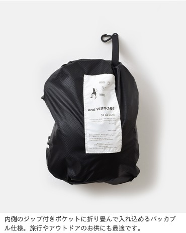 "and wander(アンドワンダー)コーデュラナイロン防水デイパック20L""20L daypack"" aw-aa990"