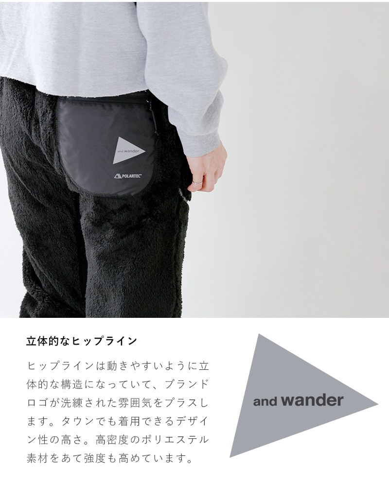 and wander(アンドワンダー)ハイロフトフリースロングパンツ aw83-jf621