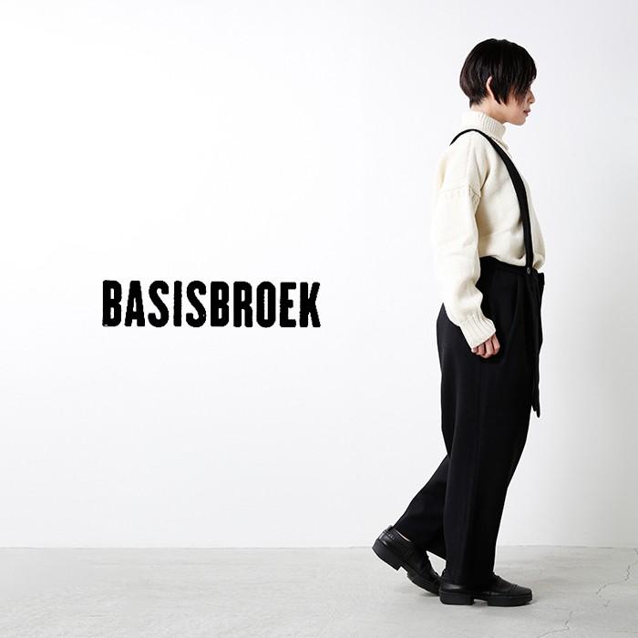 "Basisbroek(バージスブルック)サスペンダー付きウールワイドパンツ""GLIMMER""b-168"