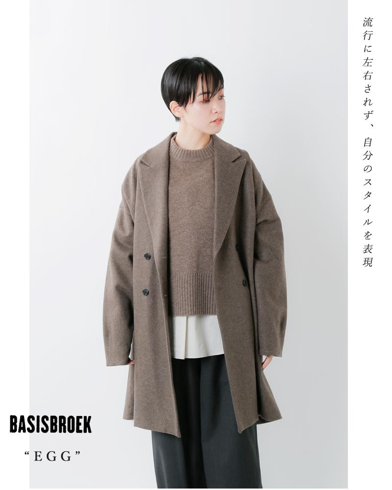 "Basisbroek(バージスブルック)ウールオーバーサイズダブルロングコート""EGG"" b-248"