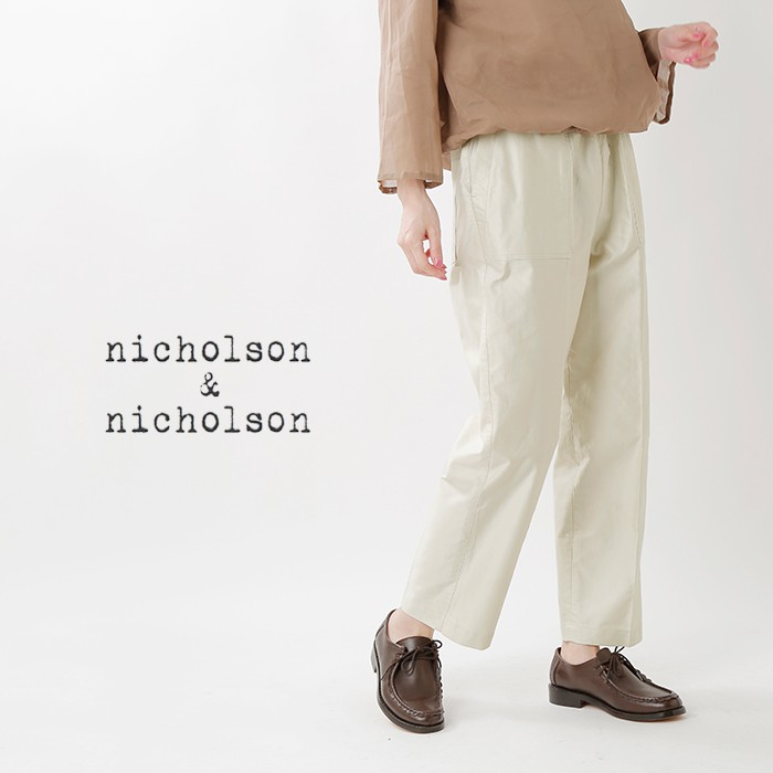 nicholson and nicholson(ニコルソンアンド ニコルソン)コットンフルレングスセンタープレスパンツ