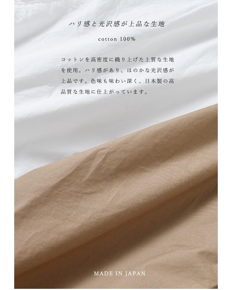 Commencement(コメンスメント)コットンスタンドカラードルマンシャツ c-023