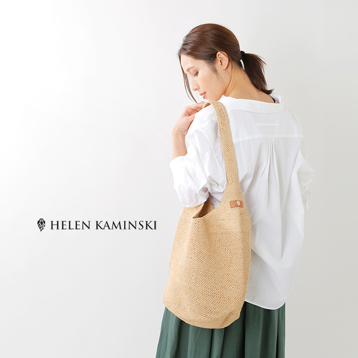 HELEN KAMINSKI(ヘレンカミンスキー)ラフィアショルダーバッグ carillo