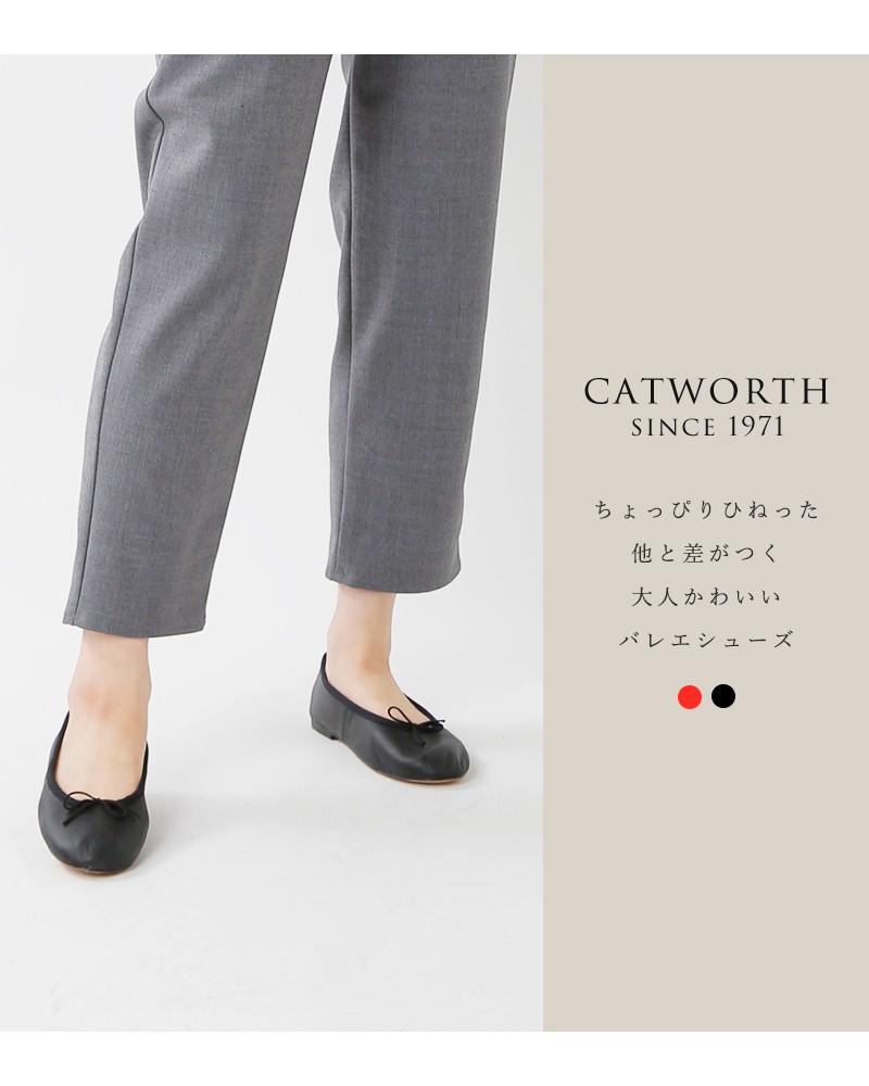 CATWORTH(キャットワース)レザーバレエシューズ cat01a