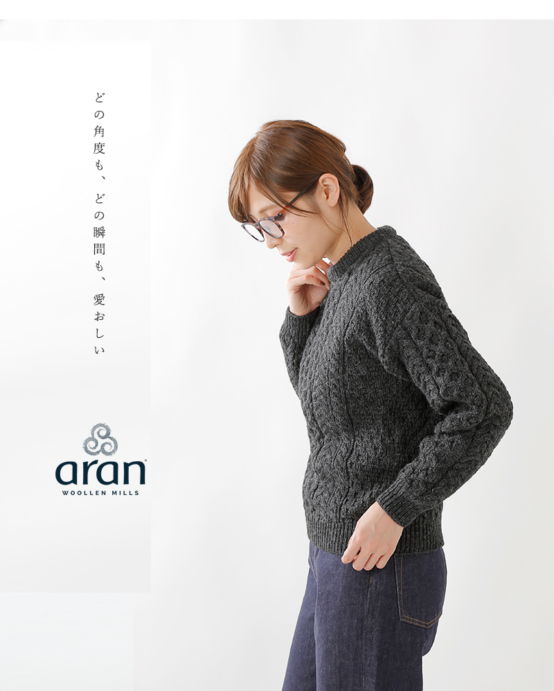 Aran Woollen Mills(アランウーレンミルズ)ケーブル編みウールニットプルオーバー cdf103001
