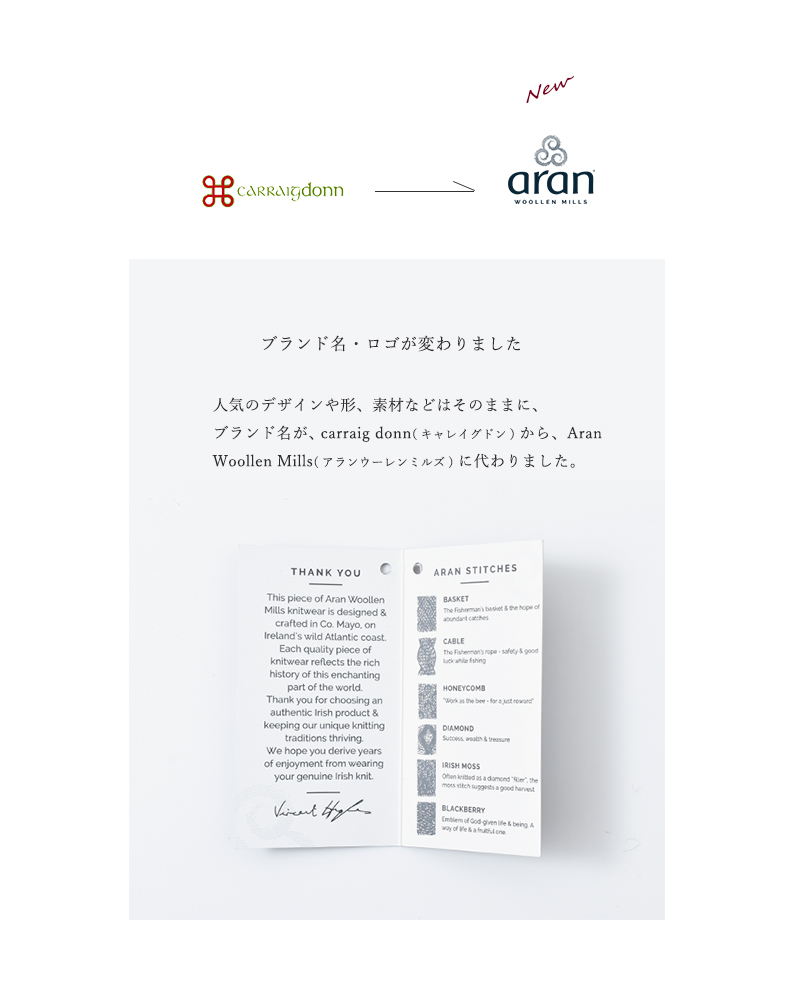 Aran Woollen Mills(アランウーレンミルズ)アイリッシュウールニットカーディガン cdf103002