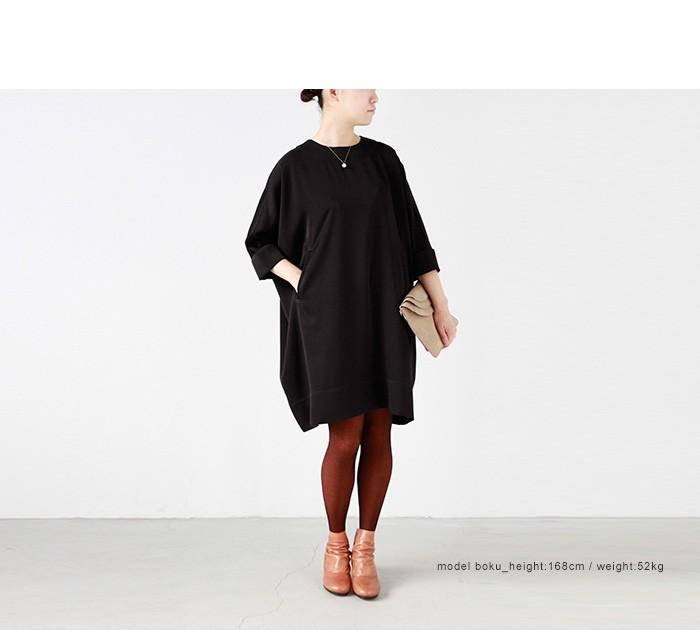 SI-HIRAI(スーヒライ)プレーンウィーブドレス chaw16-3235