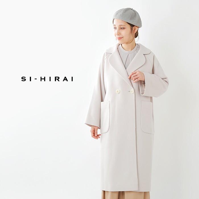 SI-HIRAI(スーヒライ)スーパー100ビーバーラペルローブコートchaw19-3816