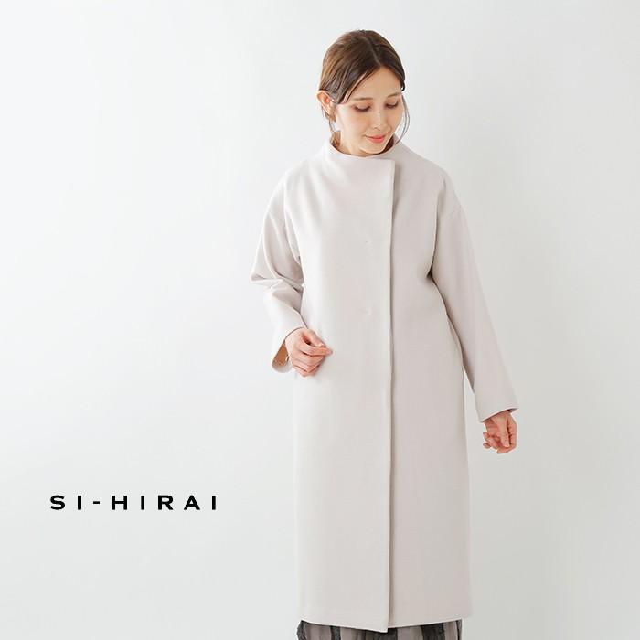 SI-HIRAI(スーヒライ)スーパー100ビーバーハイネックコートchaw19-4024