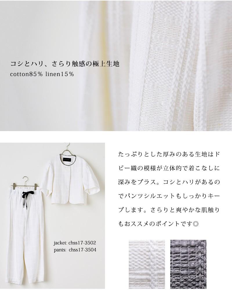 SI-HIRAI(スーヒライ)クラシカルドビーリボンワイドパンツ chss17-3504