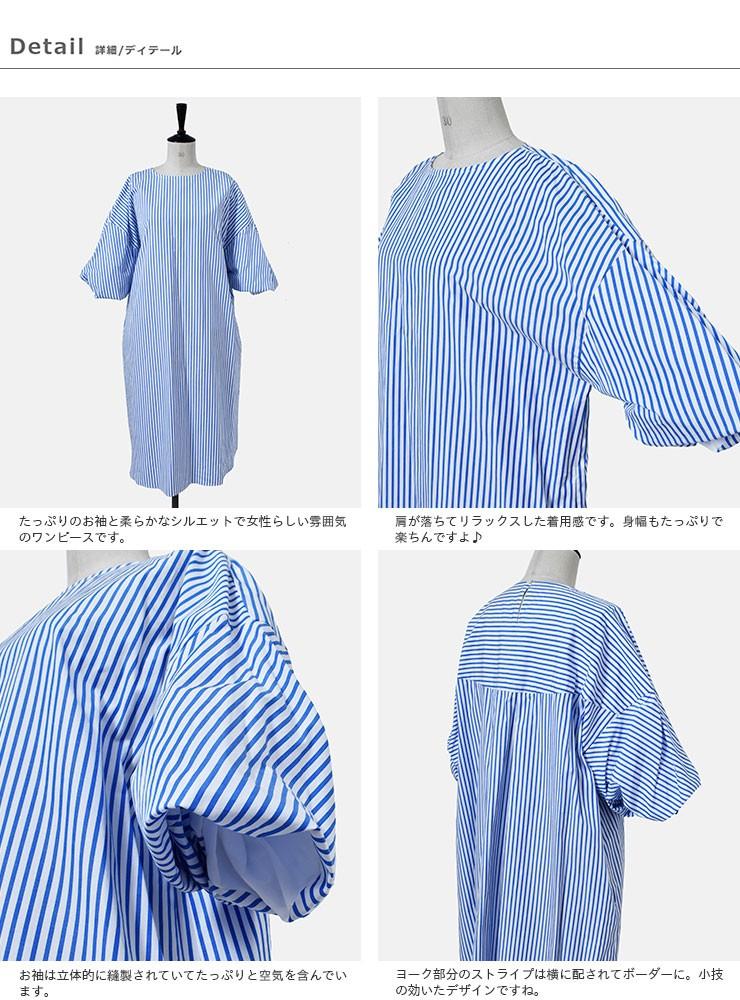 SI-HIRAI(スーヒライ)プレミアムコットンフルスリーブドレス