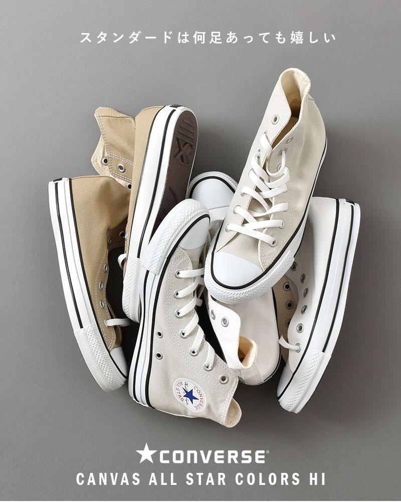 CONVERSE(コンバース)キャンバスオールスターカラーズhi ハイカットスニーカー canvasallstar-colorshi