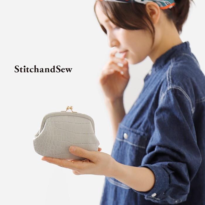 StitchandSew(スティッチアンドソー)クロコダイルエンボスカウレザーがま口ウォレットcw102