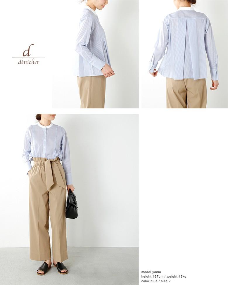denicher(デニシェ)コットンキュプラストライプローンフレアシャツ d171008
