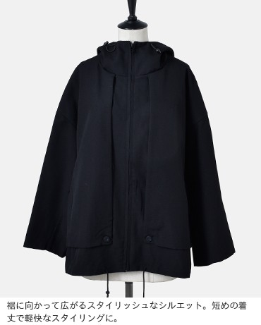 Dulcamara(ドゥルカマラ)ウール100%よそいきBigフラップショートジャケット d218-c121