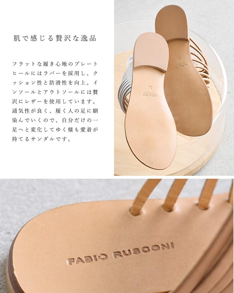FABIO RUSCONI(ファビオルスコーニ)バチェッタレザーストラップフラットサンダル d545