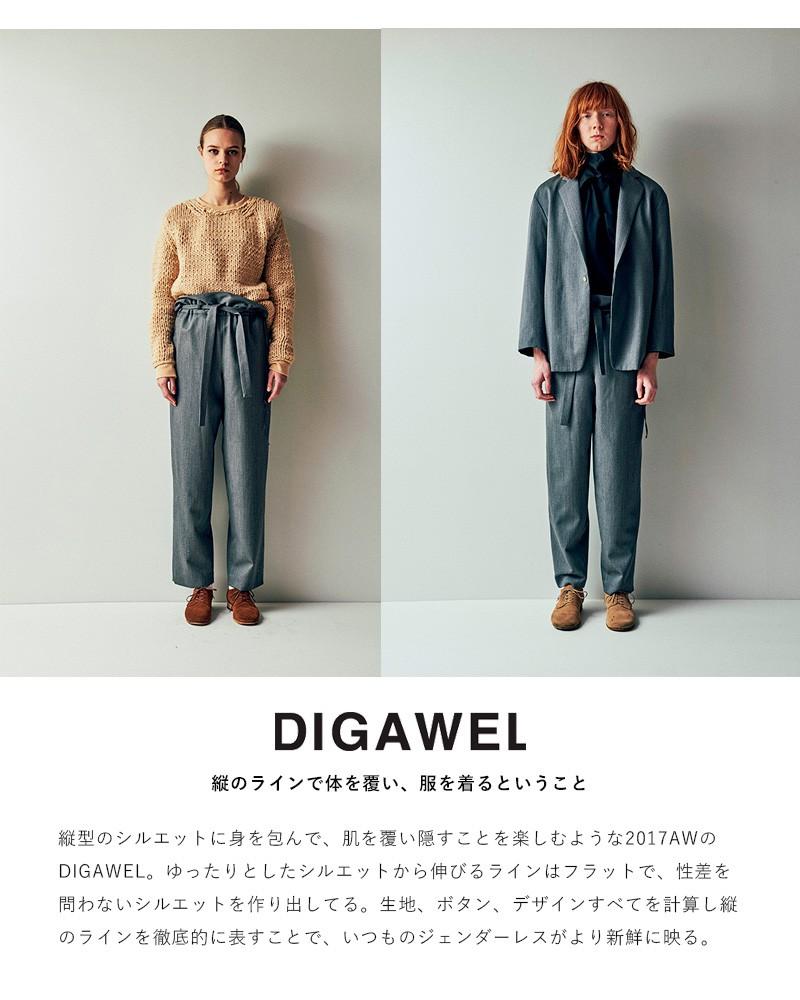 DIGAWEL(ディガウェル)ダブルベルトウールパンツ dwqob023