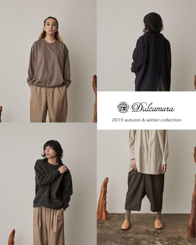 Dulcamara(ドゥルカマラ)ウール100%よそいきティアードロングスカート d219-s103-p