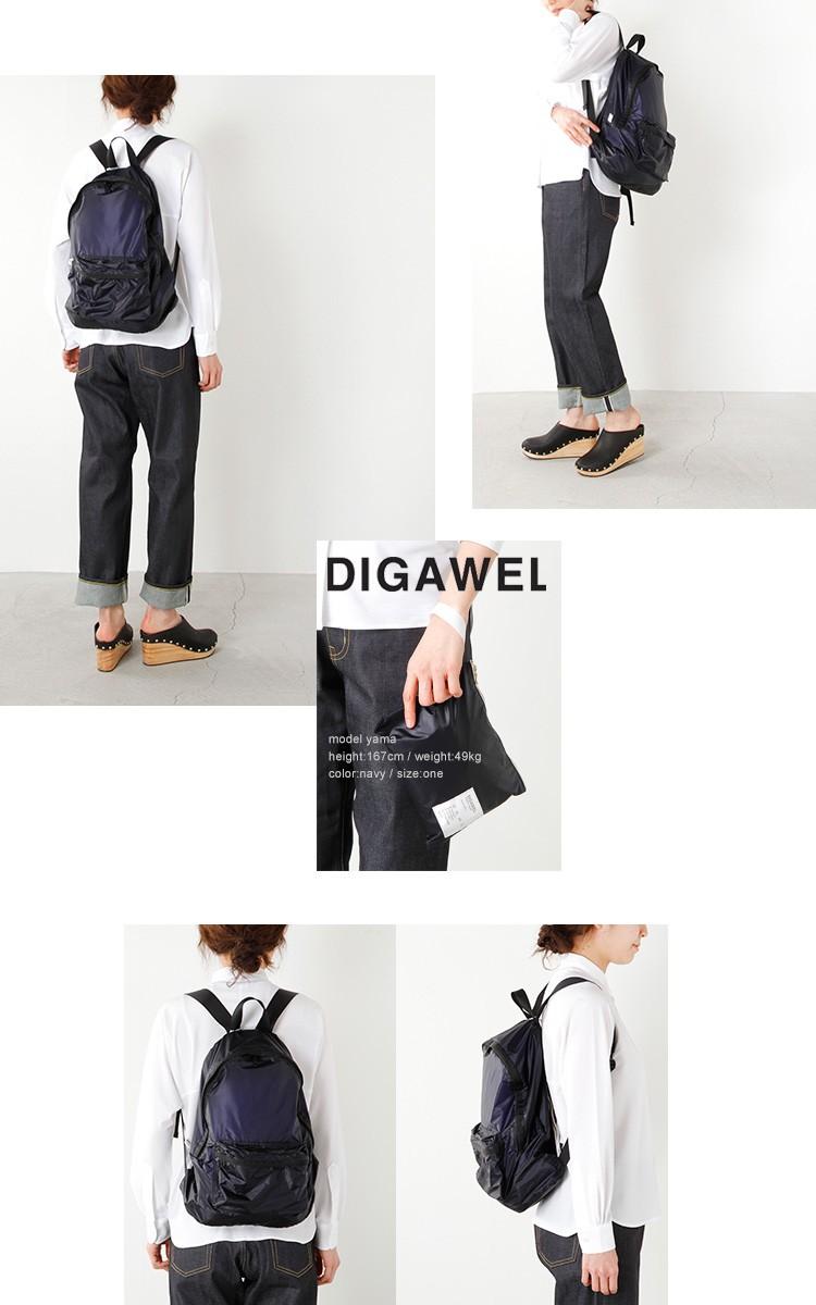 DIGAWEL(ディガウェル)コサッシュ付きリップストップナイロンデイパック dwpoa030