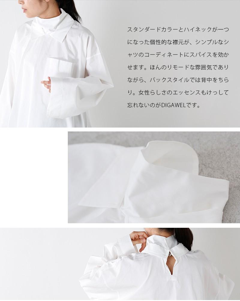 DIGAWEL(ディガウェル)フレアプルオーバーシャツ dwqob015