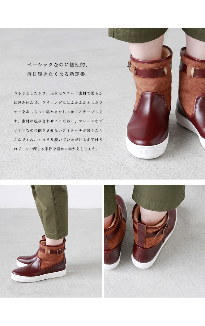 F-TROUPE(エフトゥループ)スニーカーソール レザーハンティングブーツ dy711-leather