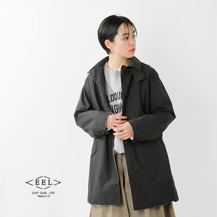 EEL(イール)サクラコート e-20100