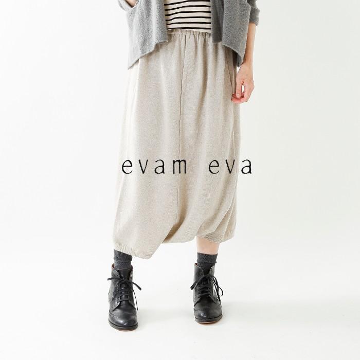 evameva(エヴァムエヴァ)ファインメリノウールサルエルパンツe183k035