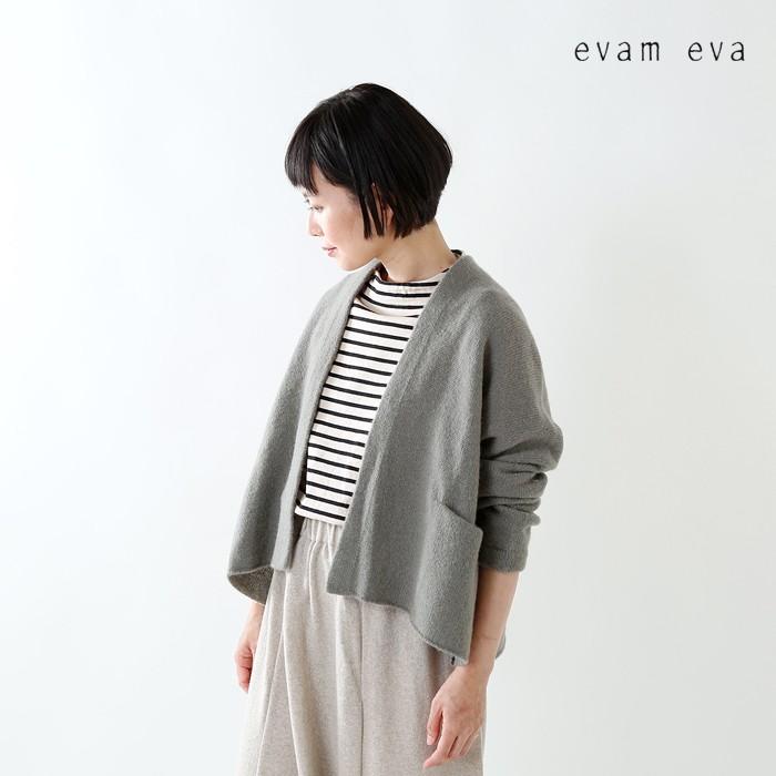 evameva(エヴァムエヴァ)ウールカシミヤカーディガンe183k152