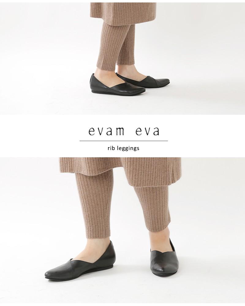 evam eva(エヴァムエヴァ)ウールアンゴラカシミヤ混リブレギンス e193k095