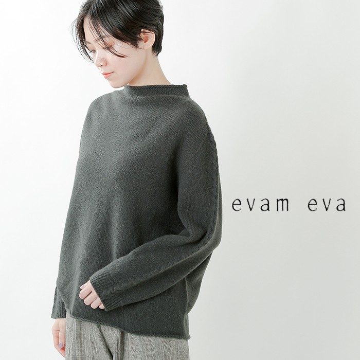 evam eva(エヴァムエヴァ)ウールキャメルハイネックプルオーバー e203k098
