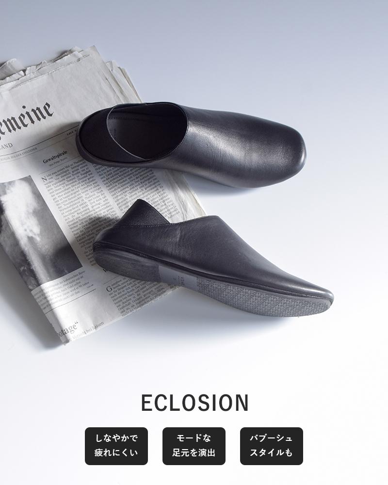 """volare(ヴォラーレ)ソフトカーフレザーフラットヒールゴアシューズ""""ECLOSION"""" eclosion"""