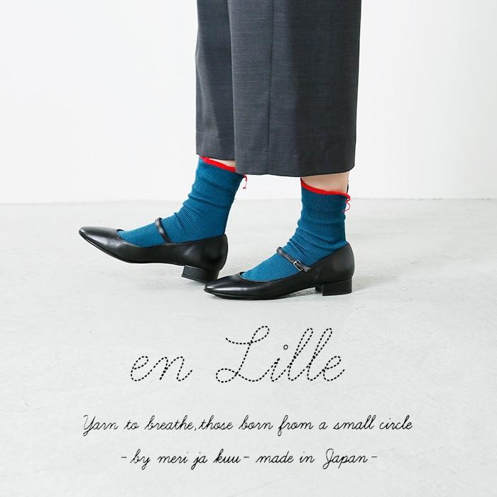 "en Lille(リーレ)ニュアンスシルエットショートソックス""りんどう"" el-17309"